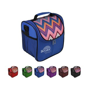 Multicolor Insulated Cooler Bag - Multicolor Insulated Cooler Bag